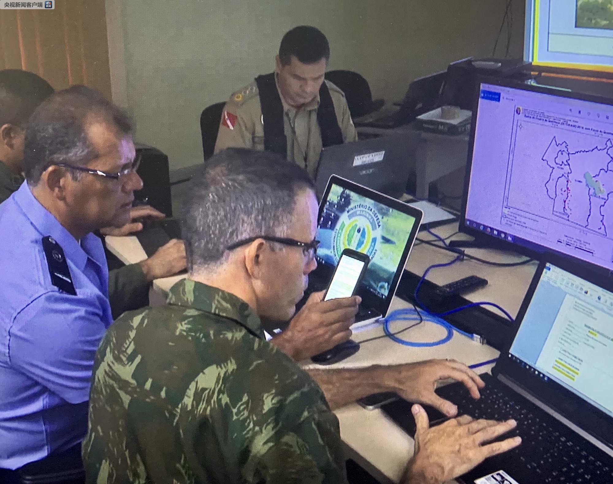 应对亚马孙大火 巴西帕拉州成立专门火灾指挥中心