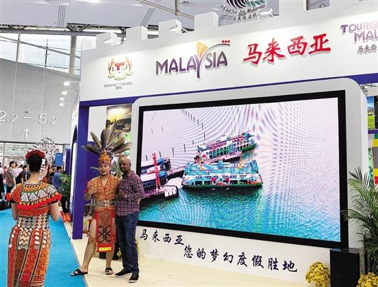 2019广东国际旅游产业博览会亮点拾