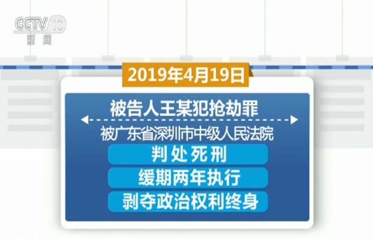 社评:Costco上海火爆开业,给美方再上一课