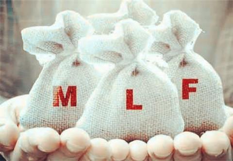 【大行报告】交通银行金融研究中心:为了给下一步调降MLF利率提供条件