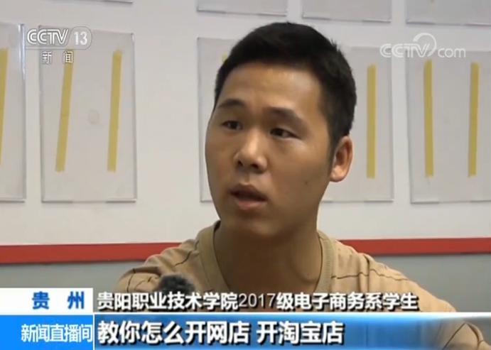 深圳咀偌自集团
