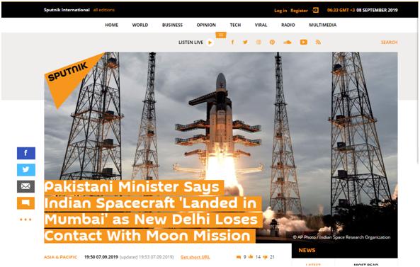 印度登月探测器失联 巴基斯坦部长开涮:玩具吧