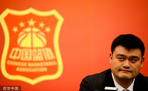 2017年,姚明出任中国篮协主席 @视觉中国