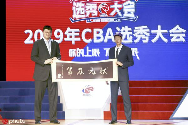 王少杰获2019CBA选秀大会状元 @IC Photo