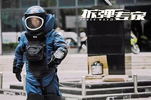 """九江""""拆弹专家""""的故事登上公安部舞台"""