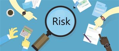 源头防堵案件风险银保监会有行动 4家险企被评C、D级
