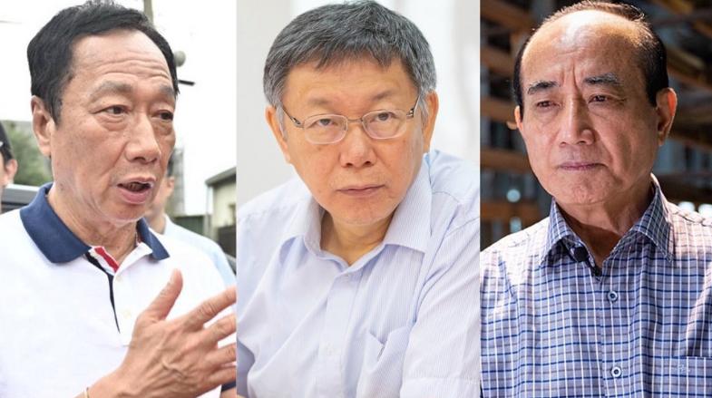 资料图:郭台铭(左)、柯文哲(中)、王金平(右)(图片来源:台媒)