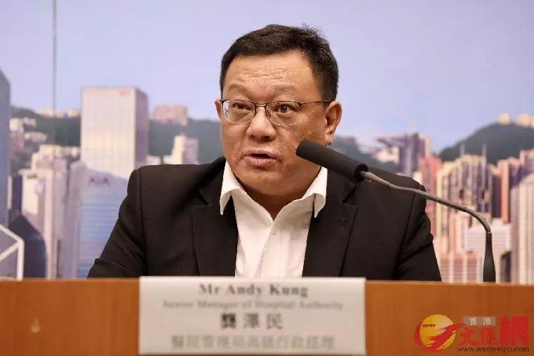 ▲香港医管局高级行政经理龚泽民(来源:文汇网)