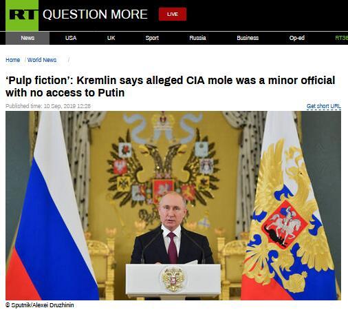 美安插俄政府内情报人员身份疑曝光?克宫回应