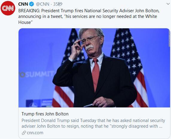 CNN報導截圖