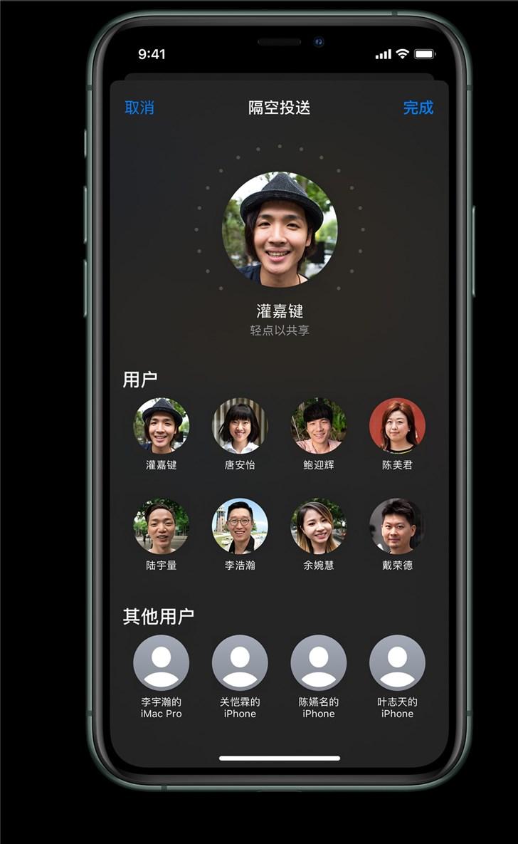 iPhone 11 Pro/11 Pro Max改进 新三摄系统+A13仿生芯片