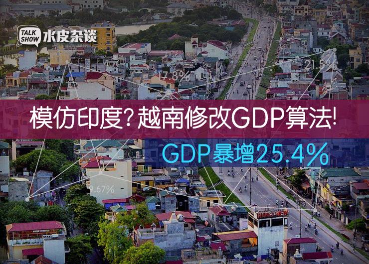 印度gdp增长率_龙象之争告一段落!印度最新GDP增速仅4.7%创7年新低