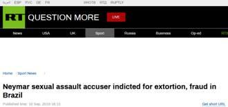 大反转 巴西警方起诉内马尔性侵案女主敲诈勒索