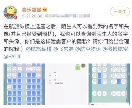 瓜子杨浩涌:主营业务将实现盈利 新确定5个落地策略