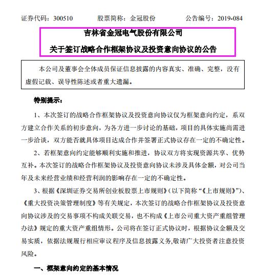 蔡英文自称硕士指导教授已过世 网友查证:还活着
