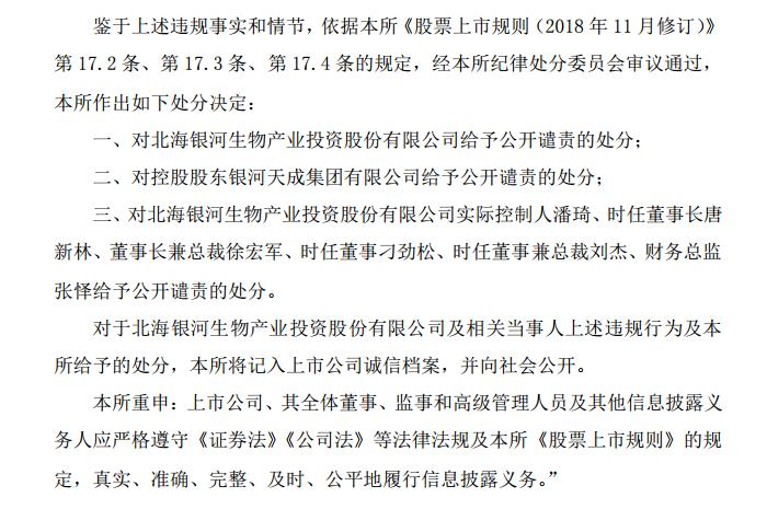 小摩:北京汽车目标价降至5.3元 维持中性评级
