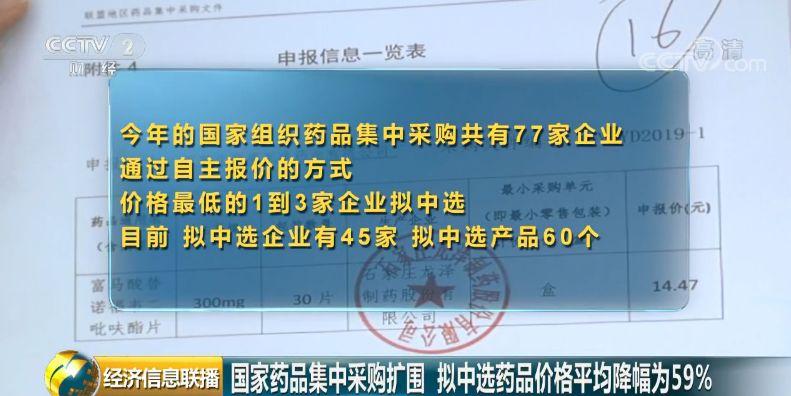 """还敢开""""黑出租""""?北京销毁180辆""""克隆出租车"""""""