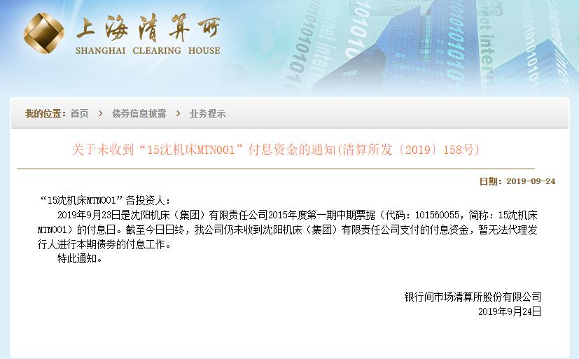 临港新片区揭牌首日 13家企业获新片区最新营业执照
