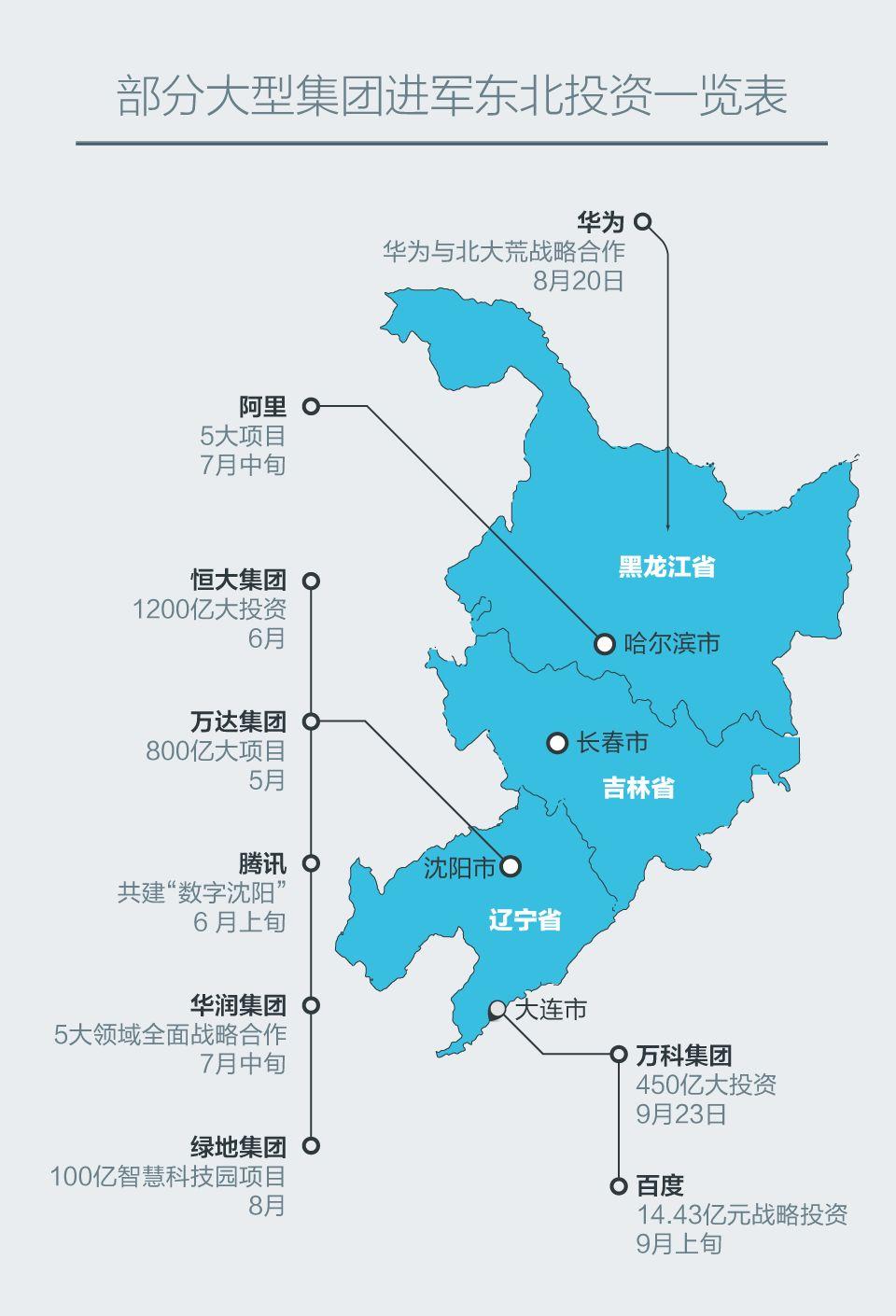 台湾海峡有大陆船只翻覆 13人获救另有11人失联