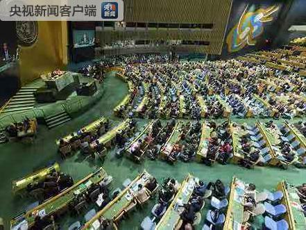 华侨城重庆无证建设遭罚 近期深圳项目曝死亡事故