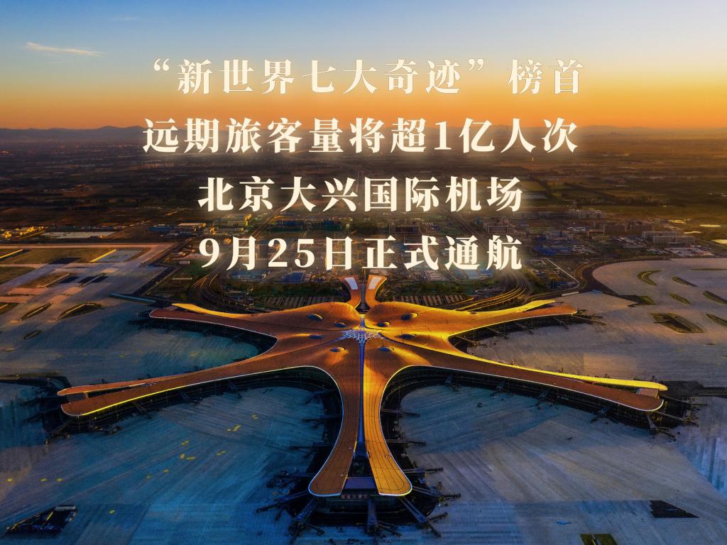 股海导航 9月9日沪深股市公告提示