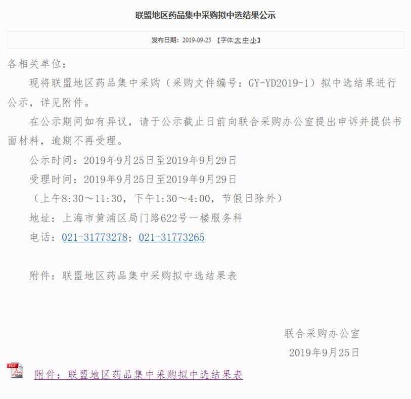 """海南发改委:海南全面禁止""""三高一低""""产业发展"""