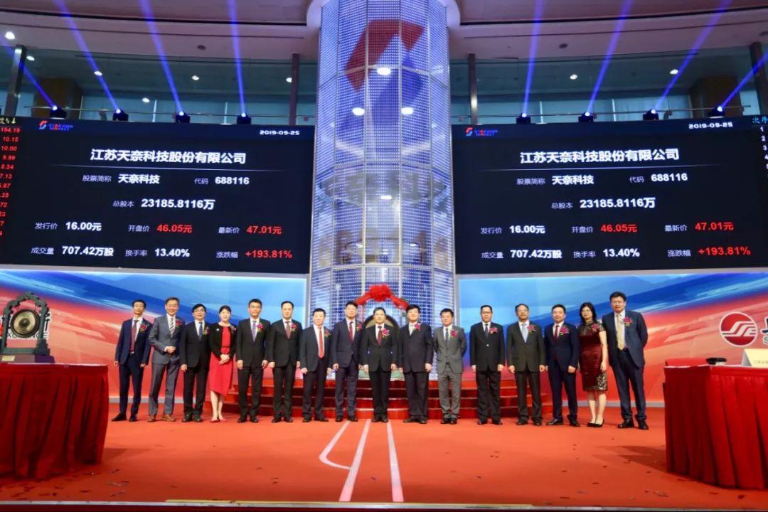 新华社述评:中国经济奇迹的世界回响