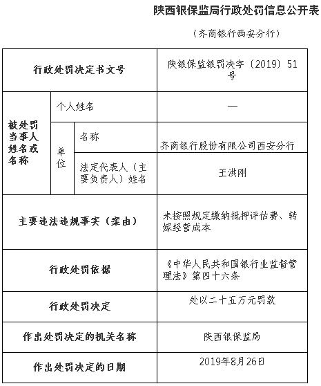环球时报社评:暴徒和无良报道者阴毒陷害香港警察