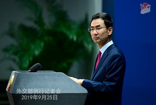 兴达国际10月2日耗资26.4万港元回购12.6万股