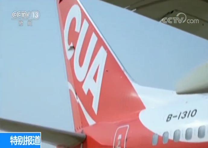 空军发布励志宣传片 首次展现歼-20战机7机同框