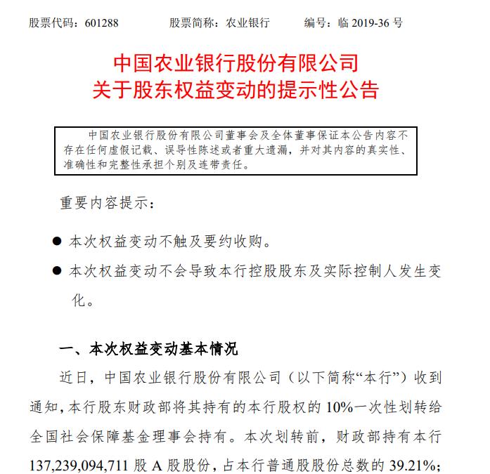 2019年央行金融机构评级经验交流会在贵阳召开