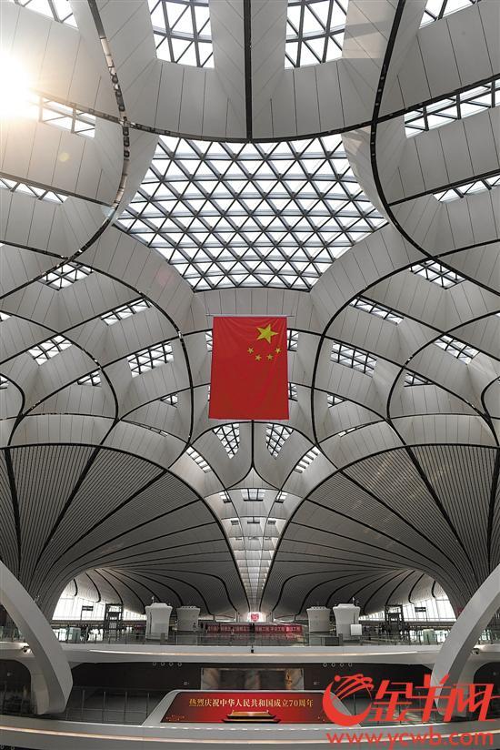 上交所:终止对泰坦科技首次公开发行科创板上市审核