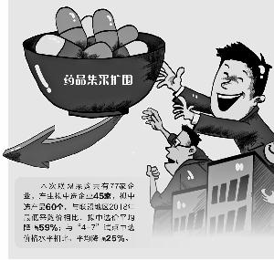 蚂蚁金服总裁胡晓明:未来的金融中心一定是科技中心