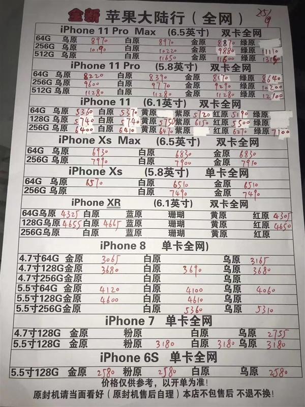 东北大学秦皇岛分校就天价公寓事件致歉:深刻反思