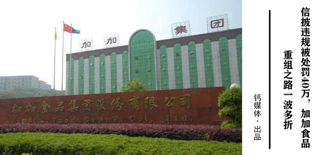 AI走进中国养猪场:卫生监控猪脸识别 每头猪都宝贵