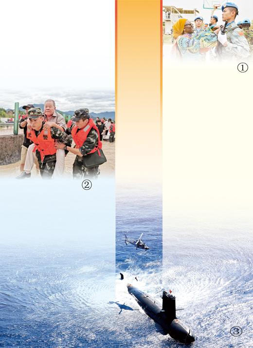 """图①:7月,中国第二批赴苏丹维和直升机分队荣获联合国和平荣誉勋章。 新华社发 图②:8月,超强台风""""利奇马""""登陆浙江,官兵们在临海市转移受灾群众。曹 峰摄 图③:海军进行""""潜机协同""""训练。资料图片"""