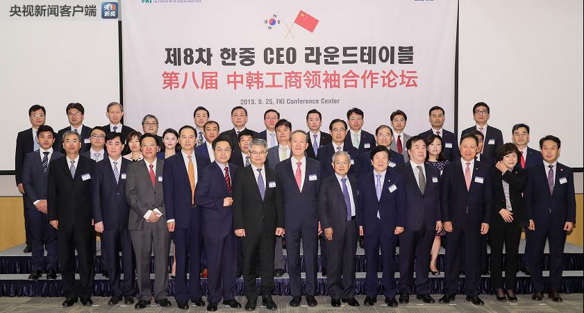 """日媒谈限制对韩出口:日本半导体业""""死期""""不远"""