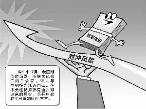 上海迪士尼是否需要自省?逐利无过但需保留社会性