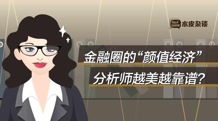万华化学:上调中国地区MDI分销市场挂牌价