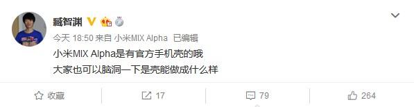 李书福:吉利研发投资比已接轨国际 未来会继续加大
