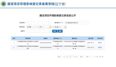 三菱日联金融拟将香港、新加坡等地证券业务裁员一半