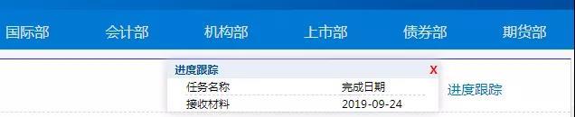 马化腾重庆智博会演讲:中国产业界需要更多拼搏精神