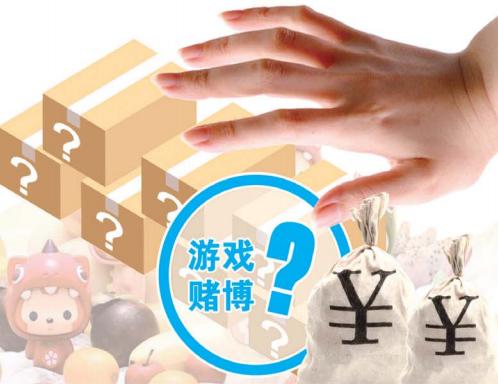 维信诺(广州)全柔AMOLED模组生产线动工