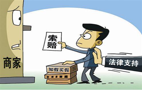 锦欣生殖升近半成招银国际首次给予买入评级
