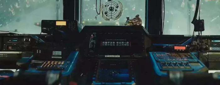 流行语xx千万条,xx第一条出处,电影《流浪地球》截图。