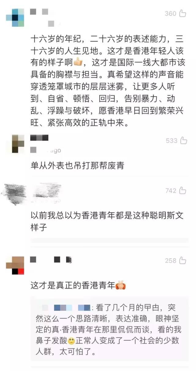 同是香港16岁少年:一个正气撑警 一个在法庭流泪