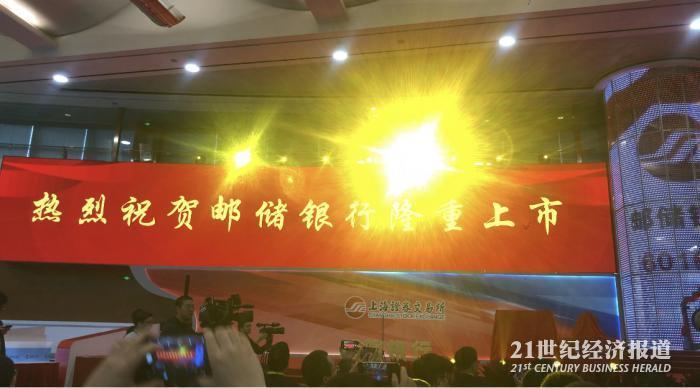 A股十年最大IPO现场:董事长张金良坚持服务实体