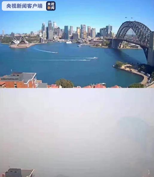 PM2.5暴增悉尼消失不见了