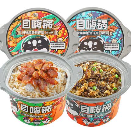[天猫超市]川味腊肠+雪菜扣肉,自嗨锅自热煲仔饭4桶40.85元