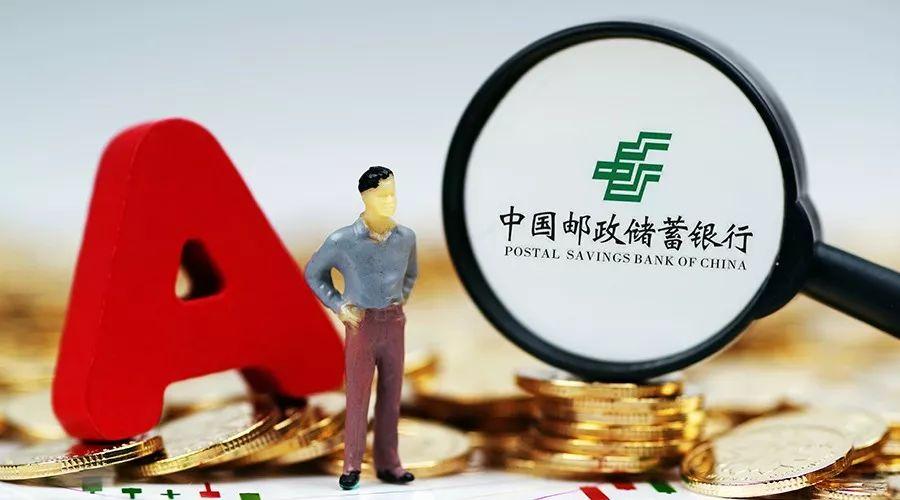"""12年来盈利首次负增长台州银行发展迎来""""拐点""""?"""